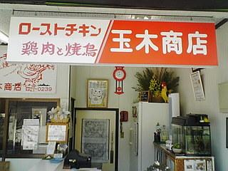 ローストチキン(SA360051)