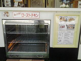 うりきれ(SA360052)
