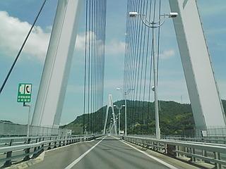 生口橋(SA360057)