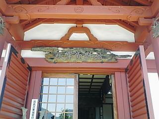 水軍資料館(SA360065)