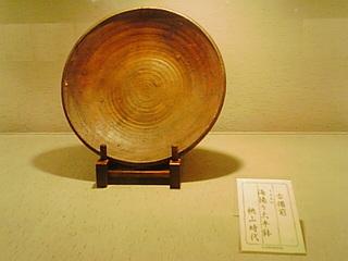 うみあがりの鉢(SA360079)