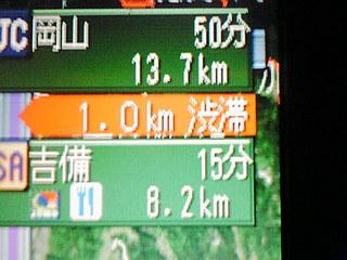 山陽道、事故渋滞(SA360087)