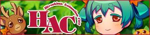クリエイティブ系コミュニティサイト 広島アニメーションシティ