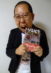岡本健先生 近影